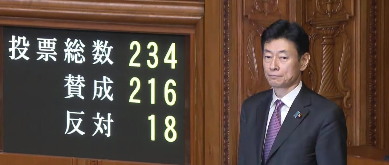 新型コロナ特措法成立~野党も日本人を犠牲にする共犯者だ!
