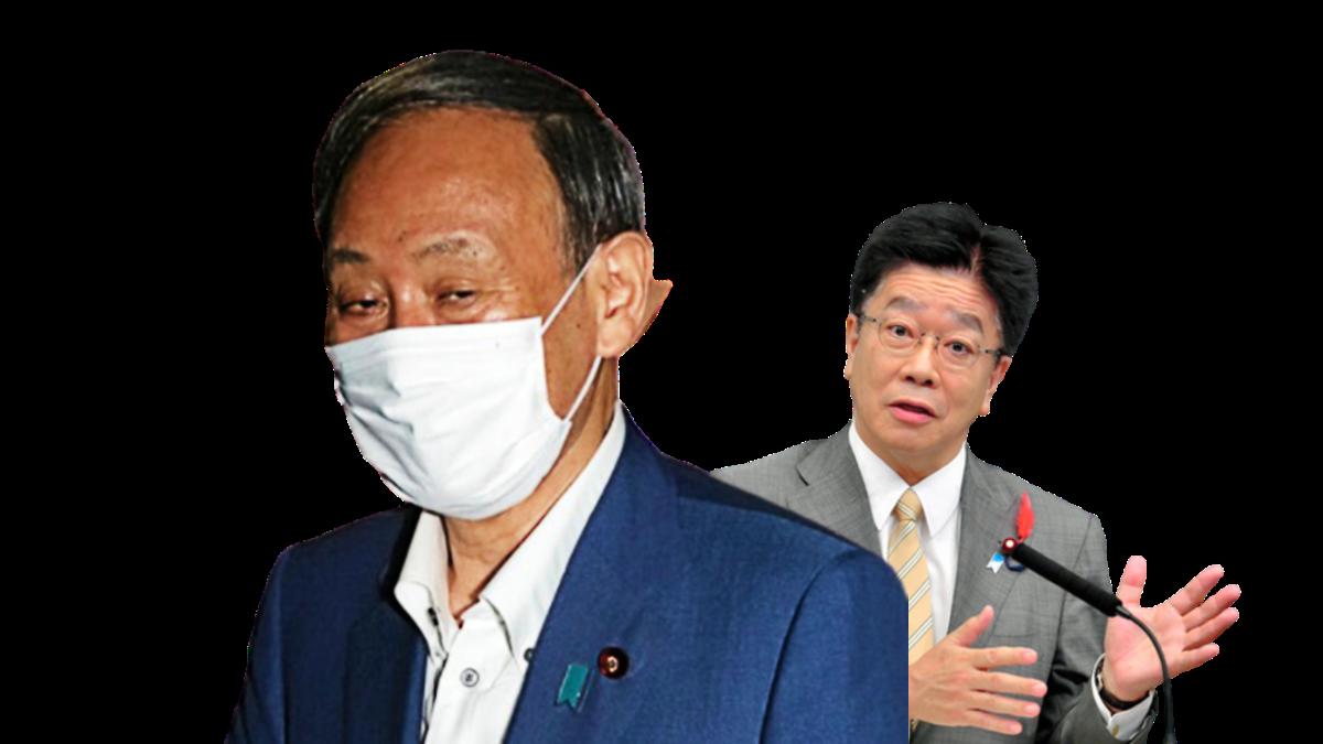 菅首相と加藤官房長官