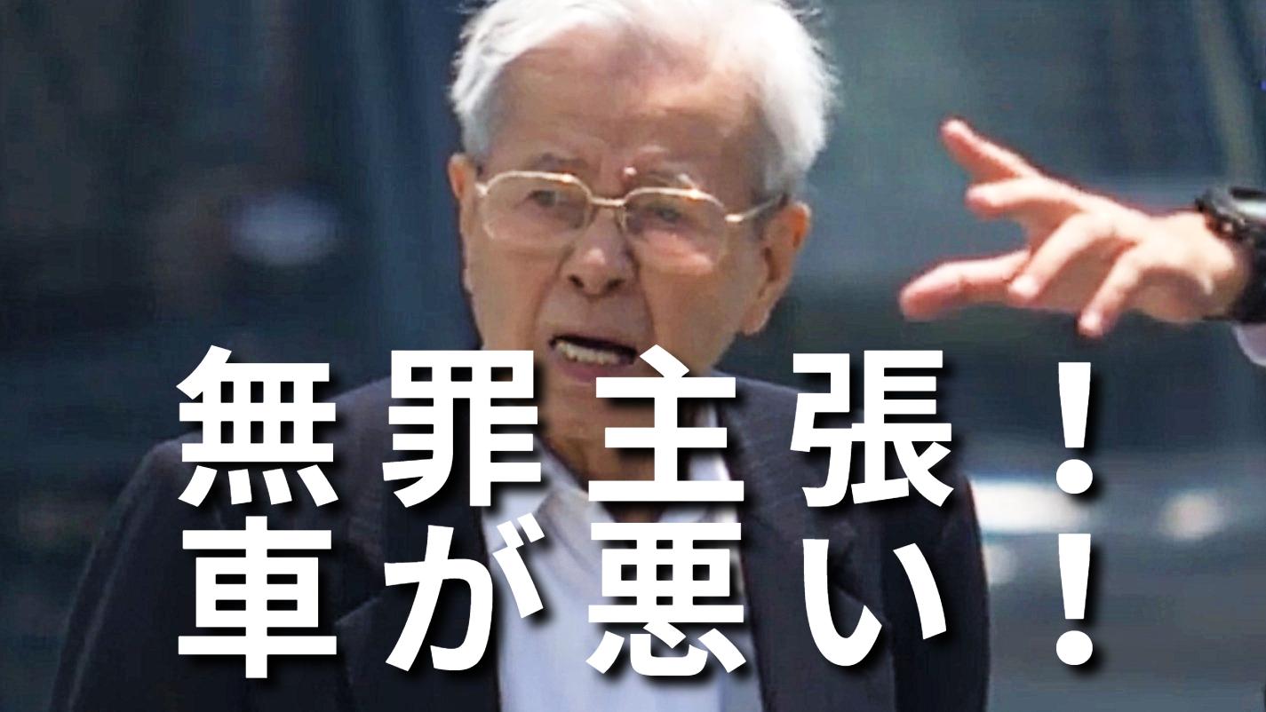 幸三 飯塚